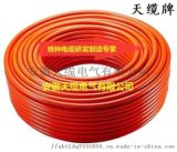 BGK05-375V6水工观测电缆/安徽天缆电气