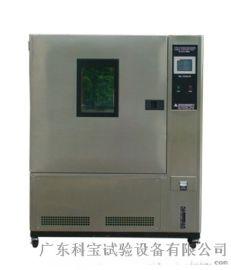 800L可程式恒温恒湿试验箱 LED恒温恒湿试验箱