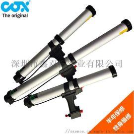 COX进口2代两用型气动打胶枪玻璃胶气动胶枪