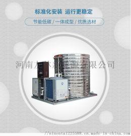 纽恩泰空气能节能商用热水热泵煤改电热水器