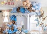 清遠開業慶典生日派對佈置13149025556