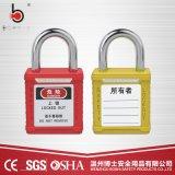 超短梁工业安全挂锁BD-G61