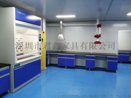 全国实验台通风柜宁夏实验室
