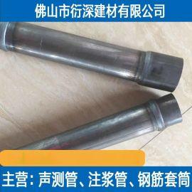 灌注桩超声波检测管 承插式声测管 声测管厂家