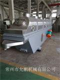 高产量饲料烘干机,振动流化床干燥机