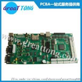 仪表电路板线路板抄板生产厂家