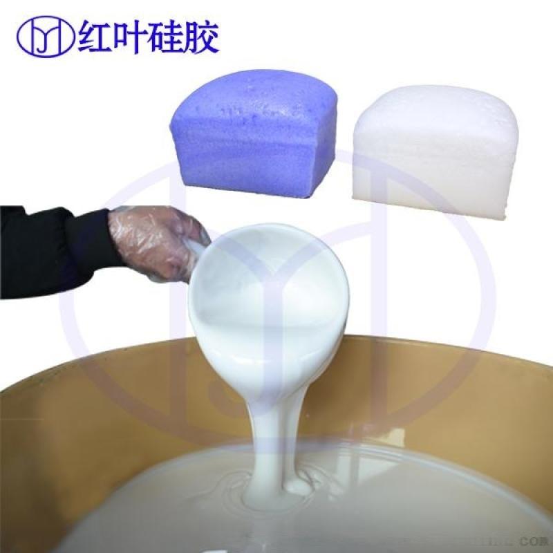 液体硅胶发泡胶水 双组分发泡胶
