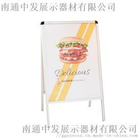 厂家直销单双面海报架折叠展示架铝合金材质
