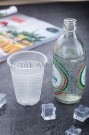 一次性塑料水杯 PP材质