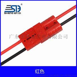堆高机电池充电连接器50A 安德森插头带线50cm