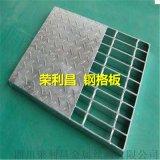 鋼格柵蓋板,發電廠鋼格板,成都鋼格柵板,鋼格板