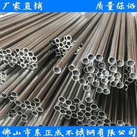 不锈钢毛细管,304l不锈钢毛细管,无缝毛细管
