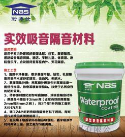 广西柳州新型吸音隔音材料供应厂家