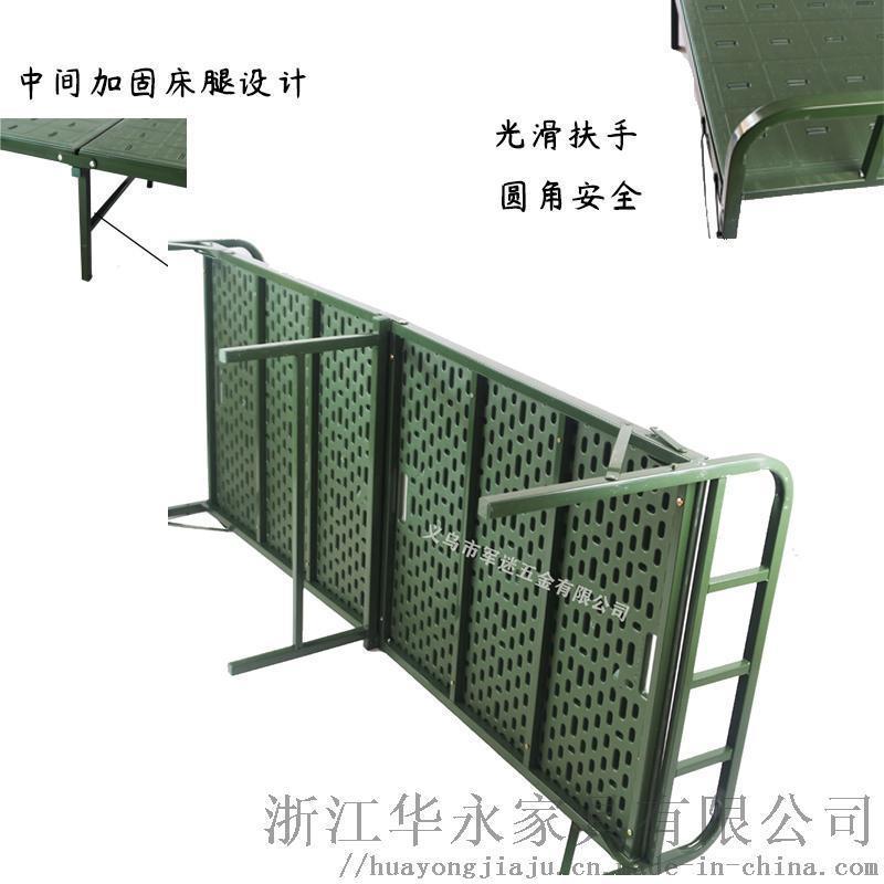 折叠床钢塑两折行军床军绿六折床
