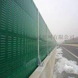 四川声屏障报价 成都声屏障定做 成都隔音墙声屏障