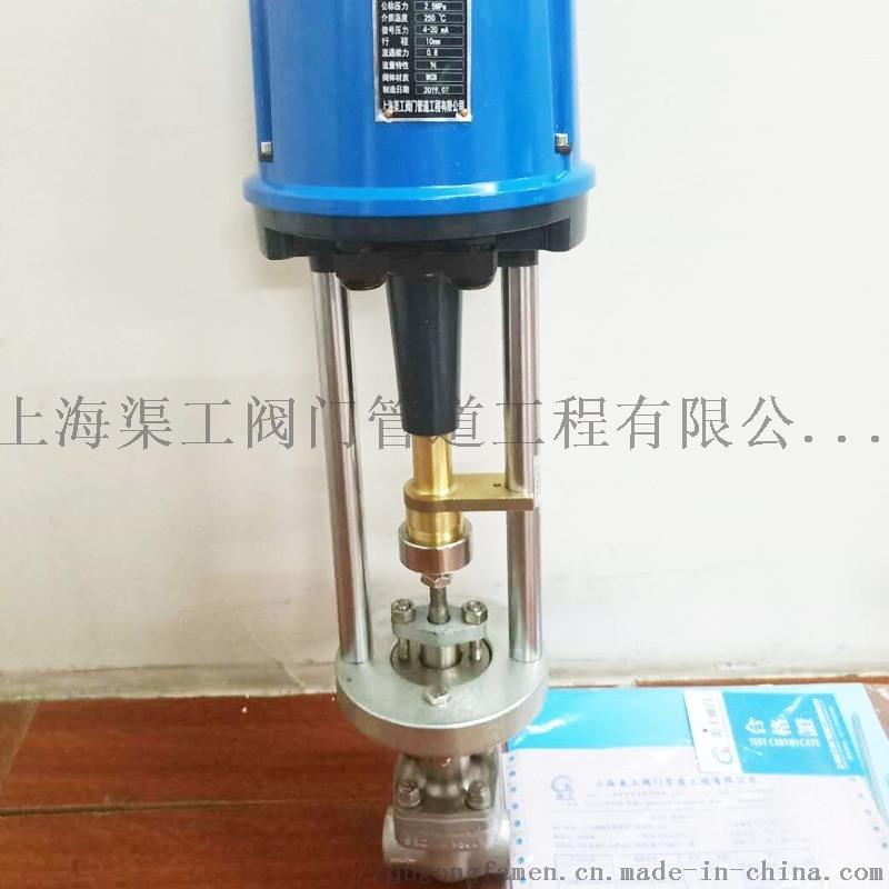 高品質微小流量電動調節閥-   調節閥