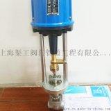 高品质微小流量电动调节阀-   调节阀