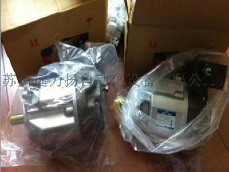 叶片泵PV2R23-33-60-F-RAAA-41