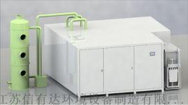 信达商用厨余垃圾处理器 技术成熟 经久耐用