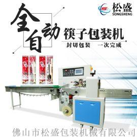 厂家直销 全自动枕式日用品包装机 筷子包装机