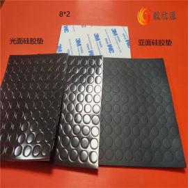 供应圆形硅胶垫 橡胶垫 减震防滑垫