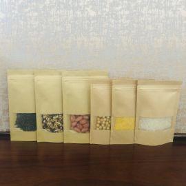 通用现货牛皮纸袋五谷杂粮包装袋休闲食品包装袋定制