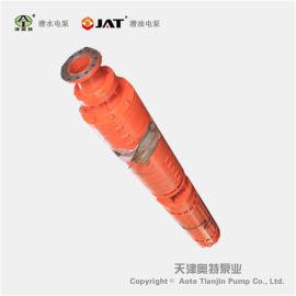 高扬程防爆矿用潜水泵
