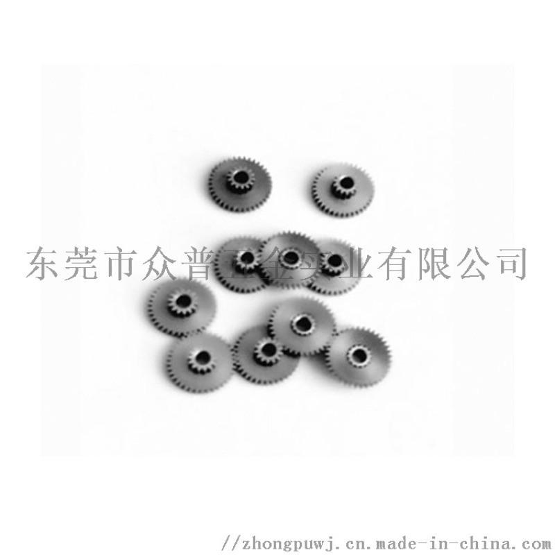 东莞精密五金厂直销众普五金各类不锈钢齿轮车件可定做