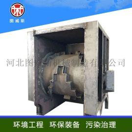 布料机 环保装备 布料机生产厂家