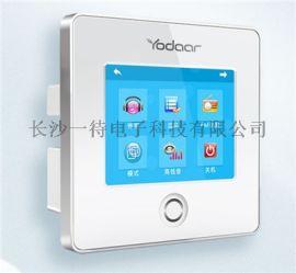 yodaar悠达小型家居控制系统 智能背景音乐主机
