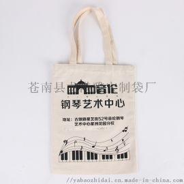 培训班帆布袋钢琴广告袋礼品袋环保袋出口外贸