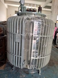 油浸式感应调压器tsjaTDJA800kva多少钱