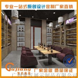 精品红酒木质货柜红酒店免费设计展示柜烟酒展柜展架