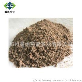 磷酸盐泥浆 粘结力强 粘土泥浆 郑州耐火材料