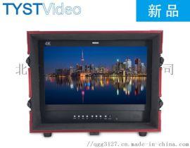 天影视通22寸 4K监视器