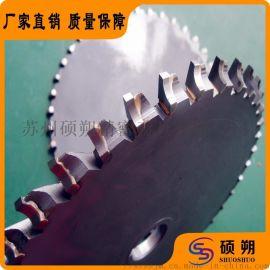 非标焊接钨钢复合铣刀定做