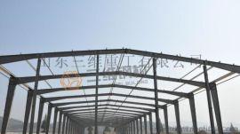 山东轻型钢结构,轻钢结构,三维钢构