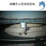 ZXGN中心傳動刮泥機廠家 非標定製 輻流式初沉池
