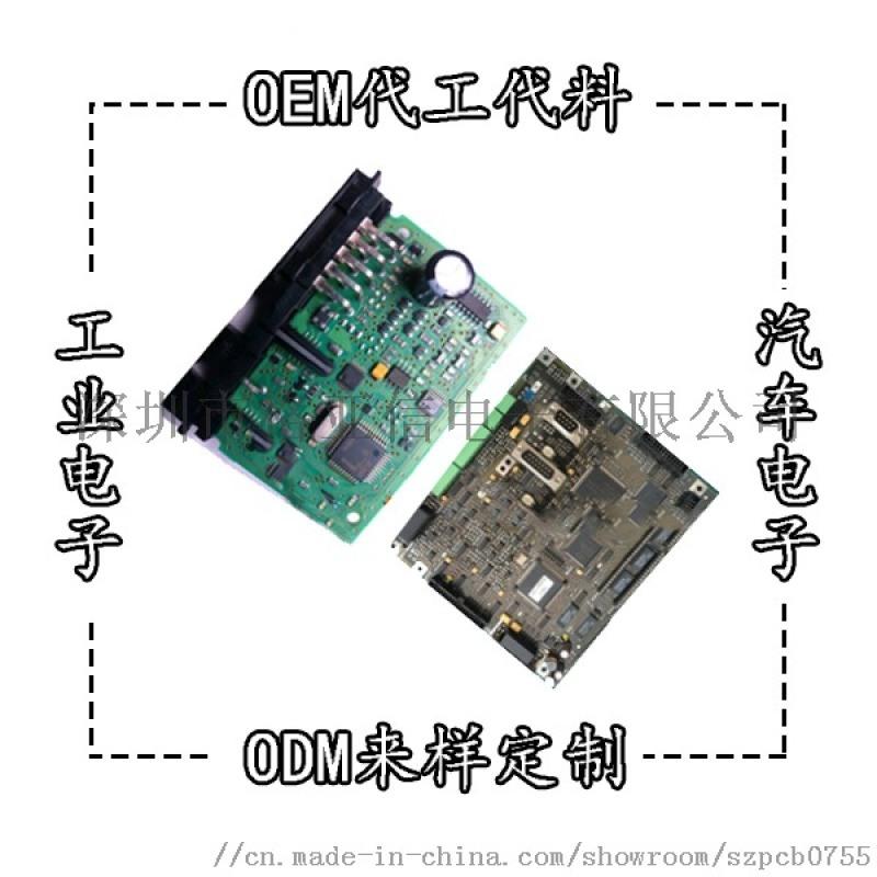 PCB控制电路板 军工电路生产 加工电子产品组装