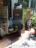 家装无障碍升降梯小型液压电梯丹东市家用升降设备厂家