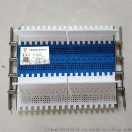 opb塑料模块网带耐高温平板带生产厂家