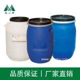 M-550聚季銨鹽-7調理劑