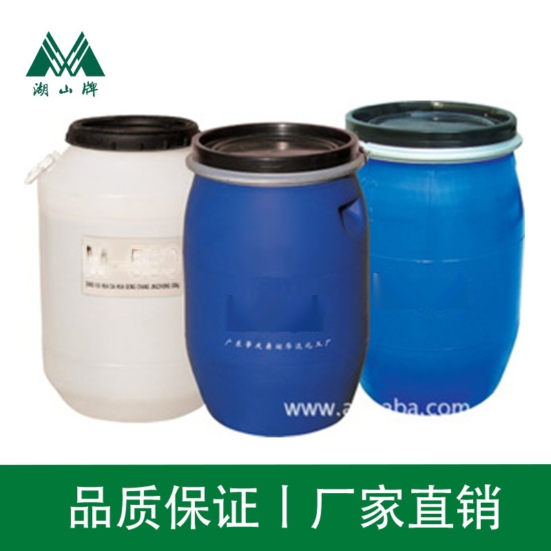 M-550聚季铵盐-7调理剂