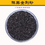 機械錶面噴砂除鏽用銅礦砂 0.5-1mm銅礦砂