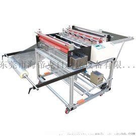 不干胶覆膜全自动裁切机离型纸硅油纸裁断机自动下料机裁切一体机