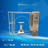 IPX5/6喷水试验台 冲水试验台  喷水试验装置