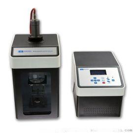 FS-250N超声波细胞粉碎均质乳化机