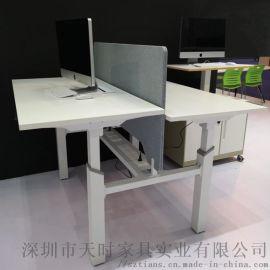 天时家具智能升降办公桌