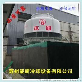 南京加工生产玻璃钢冷却水塔不易老化