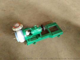 氟塑料离心泵酸泵碱泵化工泵塑宝国宝卧龙泵阀